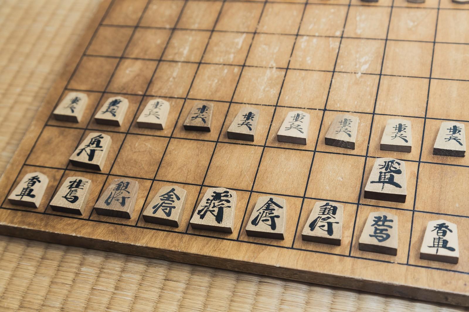 将棋の歩、裏に書かれた文字はと/今?|ことば検定10月10日