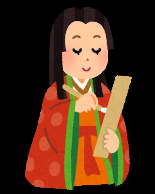 六義園の名前の由来は和歌集?仏教の経典?歴史書?|お天気検定12月4日