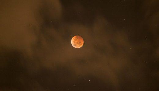 中秋の名月の月の状態は満月?少し手前?少しあと?|お天気検定9月13日