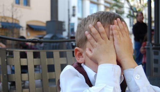 恥に含まれる耳は何を表している?|ことば検定2月19日