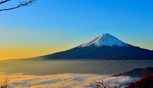 富士山でつるし雲が出ると天気は上り坂?下り坂?|お天気検定2月23日