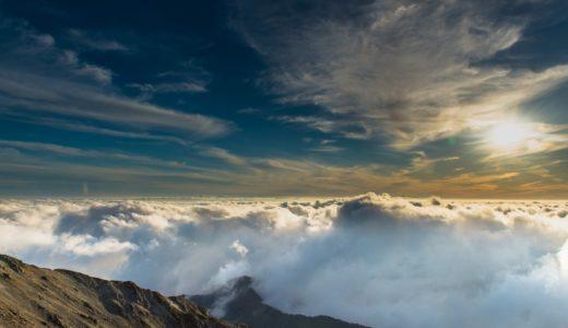雲海の発生条件で間違っているのは湿度が高い?強風?|お天気検定4月23日