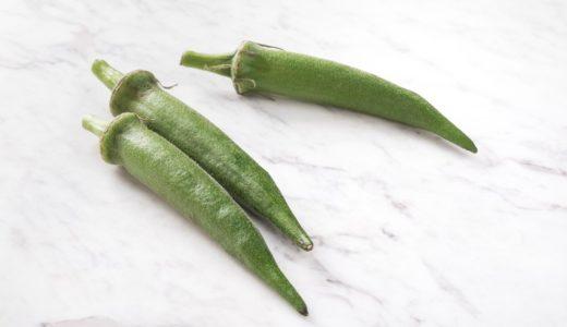アフリカの言葉に由来する野菜はゴーヤー?ズッキーニ?オクラ?|ことば検定6月22日