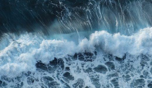 夏の土用の海の現象は土用凪?土用東風?土用波?|お天気検定7月30日