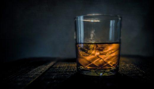 世界五大ウイスキーの産地は日本?ドイツ?ロシア?|お天気検定7月18日