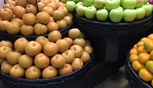 ナシの分類で存在しないのは青梨?赤梨?緑梨?|お天気検定8月27日