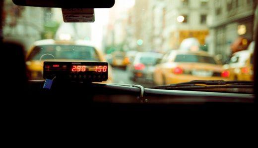 自動車の助手席の由来は馬車?タクシー?中国の偉い人?|ことば検定9月21日