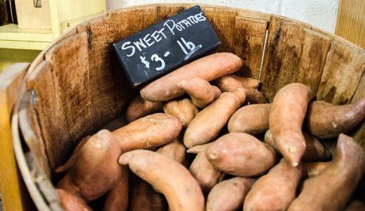 サツマイモの栄養価が一番高いのは凍らす/焼く/干す?|お天気検定10月23日