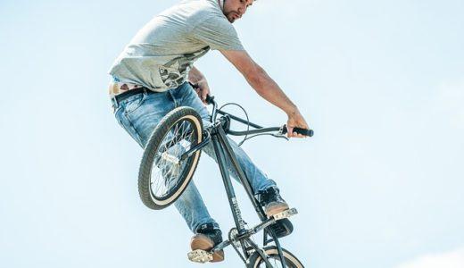 自転車に由来する言葉はターミナル駅?ハブ空港?|ことば検定11月20日