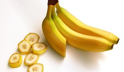 バナナの名前の由来は月?指?南国?|ことば検定8月7日