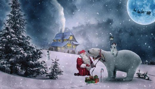 サンタの伝説でプレゼントはオモチャ?パン?金貨?|お天気検定12月24日