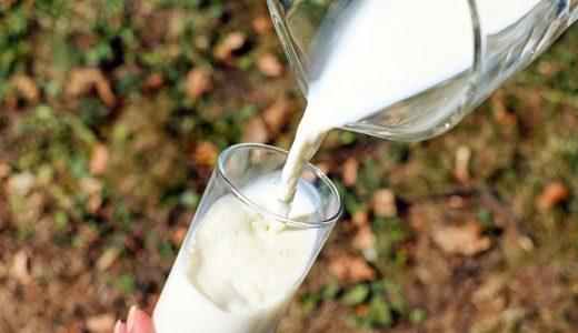 牛乳が原料になるのはビーチサンダル?ボタン?サッカーボール?|お天気検定12月7日