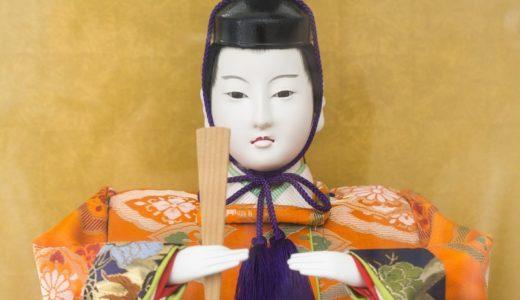 ひな人形で江戸幕府に禁止されたのは武具?大型化?出しっ放し?|お天気検定2月26日