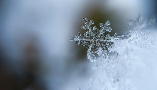 雪の結晶で正しいのは肉眼で見れるものも?六角形?白色?|お天気検定2月19日