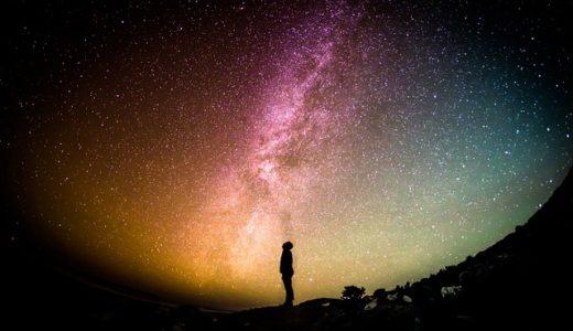 1億年前、月と地球の距離は近かった?遠かった?同じ?|お天気検定3月21日