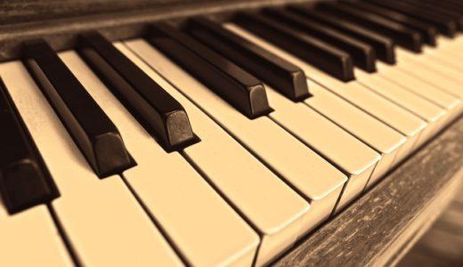 ピアノの特徴、日本由来は黒が主流/鍵盤にふた?|ことば検定10月22日