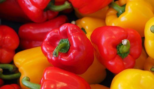 ノーベル賞につながったパプリカの栄養素はビタミンC?βカロテン?|お天気検定8月29日